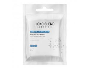 Альгінатна маска з гіалуроновою кислотою 20 г Joko Blend Mask