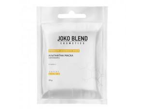 Альгінатна маска з вітаміном С  20 г Joko Blend  Mask