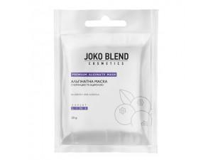 Альгінатна маска з чорницею і ацеролою 20 г Joko Blend  Mask