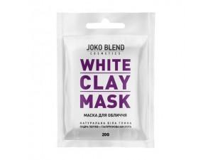 Біла глиняна маска для обличчя White Сlay Mask Joko Blend 20 гр
